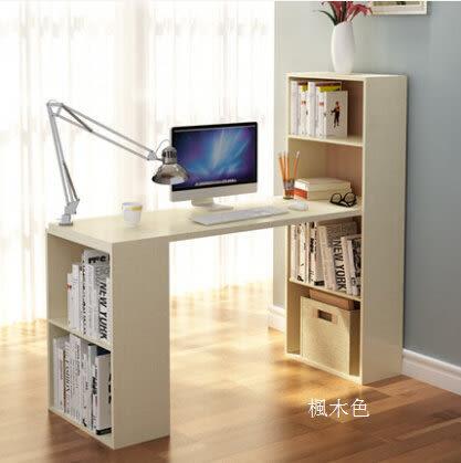 環保台式電腦桌轉角寫字桌家用書架組合書櫃辦公書桌子現代簡約4(首圖款)
