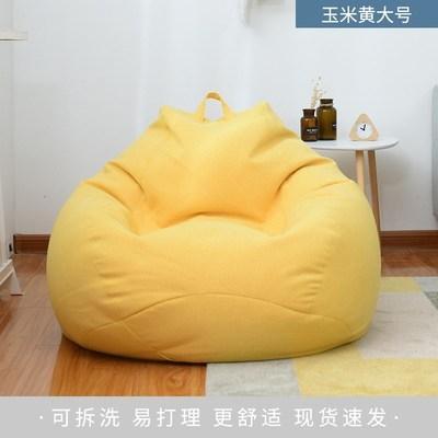 懶人沙發套豆袋榻榻米臥室80*90cm單人小沙發可愛少女休閑椅子陽台躺椅