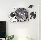 掛鐘可愛鐘錶掛鐘客廳創意藝術現代簡約時鐘個性時尚臥室家用靜音掛錶YYS 快速出貨