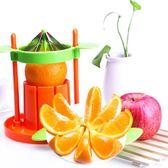 切橙子臍橙神器蘋果水果切塊去核分割器