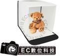 【EC數位】60X60 60CM 方型攝影棚 柔光棚 附四色背景布 手提攜帶方便 網拍必備 C69