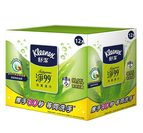 【現貨】Kleenex 舒潔 淨99抗菌濕紙巾 15張 X 12入- 2盒