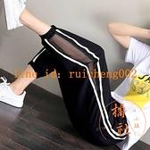 大碼燈籠褲女夏季運動哈倫褲薄款寬鬆束腳闊腿休閒九分褲【橘社小鎮】