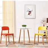 簡約才子椅咖啡洽談桌椅伊姆斯簡約實木椅成人靠背餐廳創意塑料椅花間公主igo
