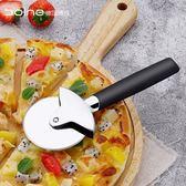 不銹鋼披薩刀滾刀烘培工具神器牛軋糖饅頭面團西餐切刀 寶貝計畫