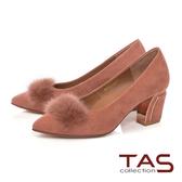 TAS柔軟貂毛拼接羊絨尖頭高跟鞋-豆沙粉