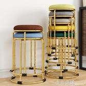 絨布藝歐式鈦金色圓凳子椅子家用時尚簡約創意餐桌凳摺疊板凳高凳 卡布奇诺