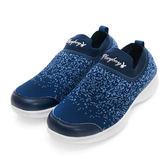 PLAYBOY 彩織時尚 超輕量針織襪套休閒鞋-藍(女)