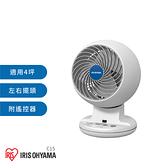 IRIS OHYAMA PCF - C15 空氣循環扇 4坪 循環扇 風扇 電風扇 電扇 靜音 擺動 遙控