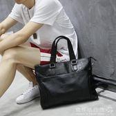 男士公文包  手提包男士單肩斜挎包皮包電腦包橫款商務公文包韓版潮流  『歐韓流行館』