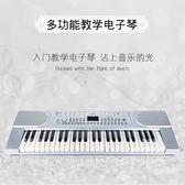 電子琴新韻281成人兒童初學入門49鍵多功能教學 QG2384『優童屋』