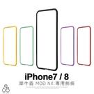 犀牛盾 MOD NX 邊條 iPhone...