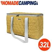 【NOMADE 32L肩背菱格保冷袋《黃》】N-7153/環保袋/保冷袋/野餐/露營