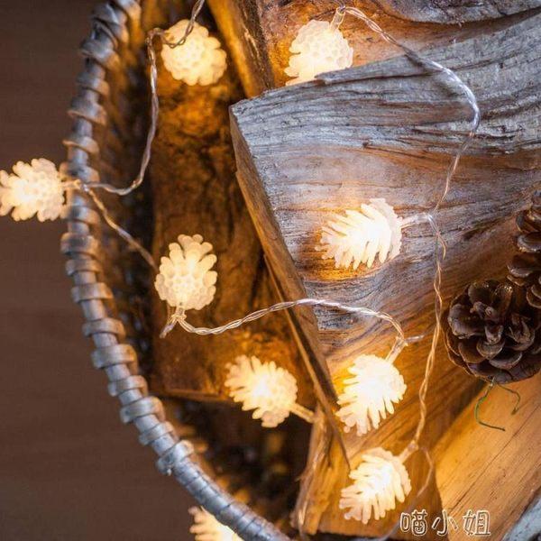 110V led燈串鬆果裝飾燈院子陽台聖誕燈室外10米閃燈串燈 喵小姐