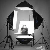 攝影燈箱 led小型攝影棚套裝手機拍照燈柔光箱拍攝道具器材人像補光燈【全館九折】