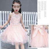 公主裙 新款夏裝兒童韓版蕾絲連衣裙小女孩洋氣禮服紗裙子 GB4461『愛尚生活館』