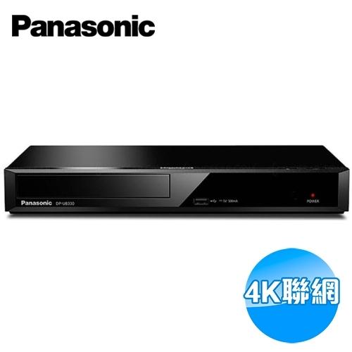 國際 Panasonic 4K藍光播放機 DP-UB320