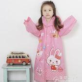 戶外游兒童雨衣韓國男童女童學生小孩寶寶雨衣雨披環保無氣味雨具 花間公主
