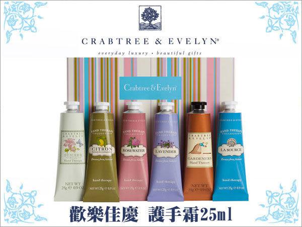 Crabtree&Evelyn瑰柏翠果酸護手霜(老手變新手)50ML 【特惠中】★beauty pie★