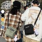 情侶側背包 韓版素面掀蓋小方包單肩斜背挎包【NQA5231】
