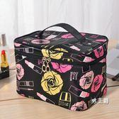 化妝包大號化妝包旅行便攜淑女化妝品收納化妝箱大容量洗漱包手提包新品(一件免運)
