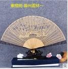 緬香木扇檀香扇子 中國風折扇女式禮品鏤空雕花古風工藝扇
