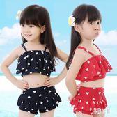女童泳衣 兒童游泳衣泳裝嬰兒男童比基尼寶寶分體小中大童泳褲 DJ7539『易購3c館』