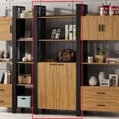 【MUNA 家居】鋼克里2.7尺下門書櫃/書櫥