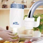凈水器家用廚房水龍頭過濾器自來水前置濾水器 HH2403【Sweet家居】