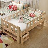 實木兒童床帶護欄單人小孩寶寶組合加寬大床拼接小床 巴黎春天