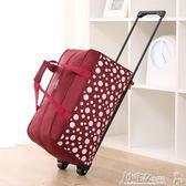 拉桿包 韓版手提旅行包可愛手拉箱女帆布女手提拖包拉桿包短途女款時尚潮 igo 小宅女大購物
