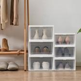 米蘭 透明家用鞋盒翻蓋塑料防塵防潮加厚男女鞋子收納盒