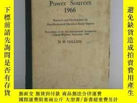 二手書博民逛書店Power罕見Sources 1966 1966年動力源會議文集
