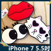 iPhone 7 Plus 5.5吋 大眼睛保護套 軟殼 性感紅唇 愛心貓咪 長斜背掛鍊 全包款 矽膠套 手機套 手機殼