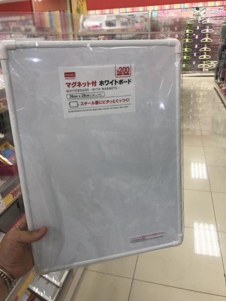 大創DAISO磁力白板畫板留言板可吸附冰箱板磁性告示板igo【蘇迪蔓】