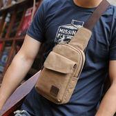 胸包男士運動背包休閒帆布側背包腰包男包包學生斜背包 愛麗絲精品