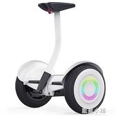 智慧電動平衡車雙輪成人代步車兩輪兒童體感思維車帶扶桿越野 QM 向日葵小鋪