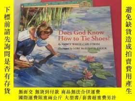二手書博民逛書店Does罕見God Know How to Tie Shoes?