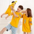 親子裝 親子裝夏裝2021新款潮全家一家三口母子洋氣大碼嬰兒韓版T恤短袖
