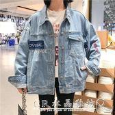 牛仔外套女韓版學生bf原宿寬鬆背後貼布長袖夾克上衣 水晶鞋坊