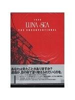 二手書《1999 LUNA SEA THE UNCONVENTIONAL―ZAPPY SPECIAL EDITION LUNA SEA OFFICIAL DOCUMENT BOOK》 R2Y 4889919007
