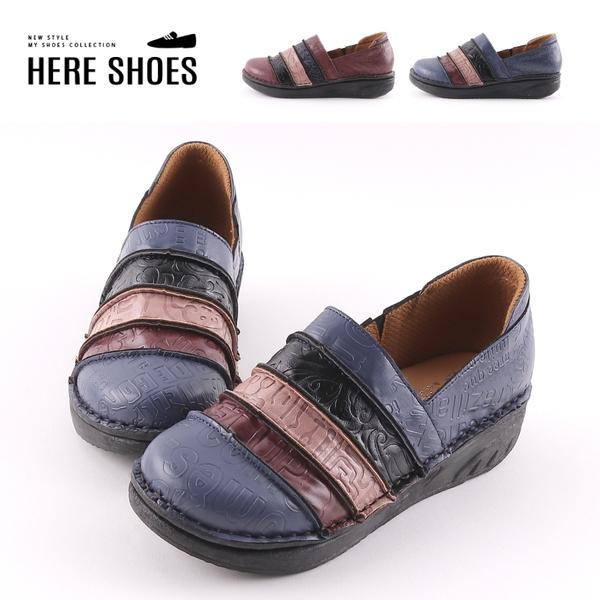 [Here Shoes] 4CM休閒鞋 MIT台灣製 百搭拼色英文壓字 皮革楔型厚底圓頭包鞋 懶人鞋-KN547