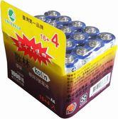 歌林碳鋅電池3號16+4入