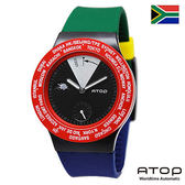 ATOP 世界時區腕錶|24時區國旗系列 - VWA-South Africa 南非