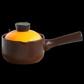 特惠小奶鍋陶瓷奶鍋單柄小砂鍋嬰兒輔食鍋寶寶煮泡面熱牛奶小鍋家用燃氣奶鍋