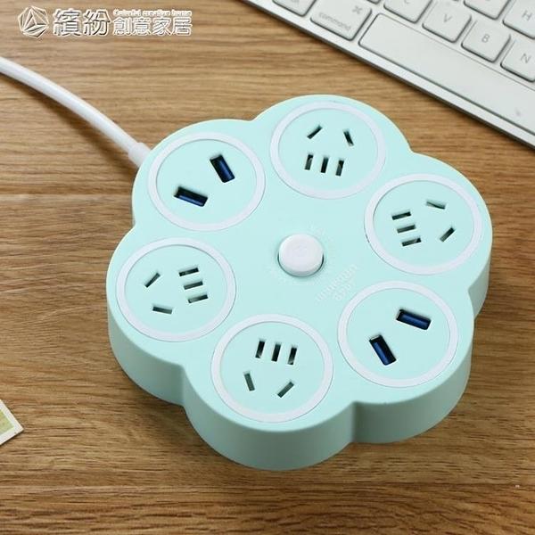usb插座 爬牆插排多功能智慧插座面板多孔可愛usb宿舍家用少女創意插線板 「快速出貨」