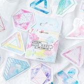 【BlueCat】鹽系星空盒裝貼紙 手帳貼紙 (46入)