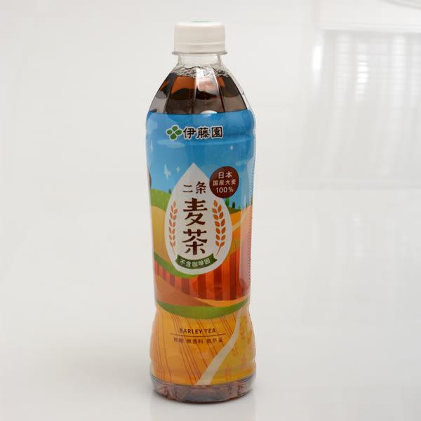【伊藤園】二條麥茶 535ml