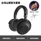 Yamaha YH-E700A 藍牙無線 進階主動降噪 耳罩式耳機-墨霧黑