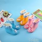 兒童雨靴 新款兒童雨鞋獨角獸男童女童雨靴防滑防水卡通中筒棉水 快速出貨